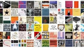 Міжнародний конкурс «50 Books | 50 Covers» назвав кращі книжкові обкладинки року