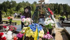 У Мінську вшанували пам'ять Павла Шеремета (ДОДАНО ФОТО)