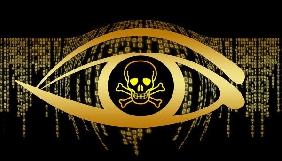 Кіберполіція не виключає повторення масштабної кібератаки