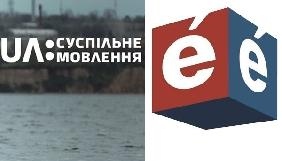 Нацрада переоформила ліцензію «UA: Першого» та анулювала ліцензію «Ери»