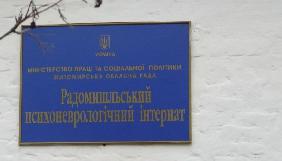 На Житомирщині побили журналістів газети «Эхо»