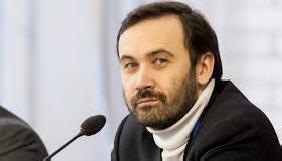Метою такого резонансного вбивства, як вбивство Павла Шеремета, є розхитування ситуації в країні – Ілля Пономарьов