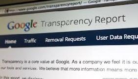 Україна за 2016 рік надіслала 40 запитів щодо вилучення даних - Transparency Report