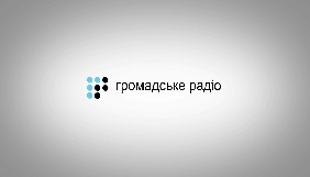 Після штрафу Нацради «Громадське радіо» запросило досвідченого музредактора