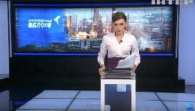 Повернення Донбасу: «Опоблок» нав'язує свій дискурс. Моніторинг теленовин за 10–16 липня 2017 року