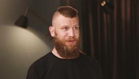 Іван Дорн презентував новий альбом в Росії