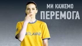 «UA: Перший» отримав права на трансляцію Дефлімпіади