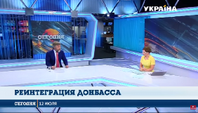 Монополія на мир: як журналісти і політики відстоюють своє (не)бачення реінтеграції Донбасу?