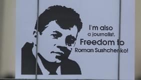 У Берліні пікетували посольство Росії на підтримку Сущенка