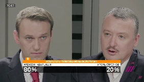 Кто кого перегиркал, или Навальный как спарринг-партнер Гиркина