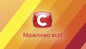 У серпні СТБ покаже новий серіал «Папа Ден» виробництва Film.ua