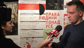 Під час війни розслідування в Україні важко продаються