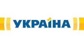 «1+1» знову звинувачує канал «Україна» в показі російського серіалу