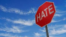 Травнева риторика ненависті в Одесі
