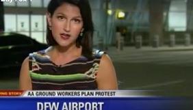 На журналістку під час прямого ефіру сів павук, але вона незворушно продовжила репортаж