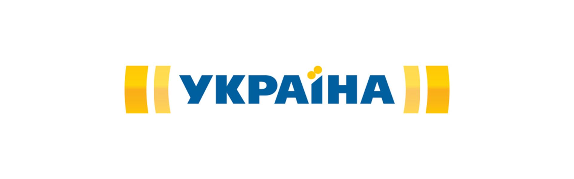 Депутати зацікавилися можливим показом російського серіалу на «Україні»
