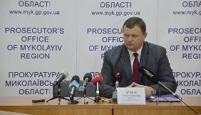 Очільник миколаївської прокуратури не згодний з моніторингом ІМІ щодо публікації матеріалів з ознаками замовності