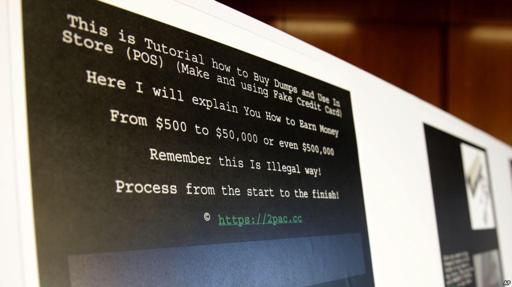 США вимагають екстрадиції російського хакера, якого називають «королем кіберзлочинності»
