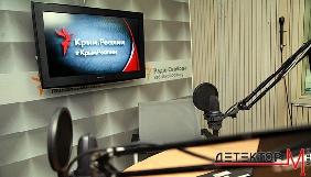 Журналісти «Крим. Реалії»: Ми відчуваємо тиск — і з боку українського суспільства, і з боку окупаційної влади Криму