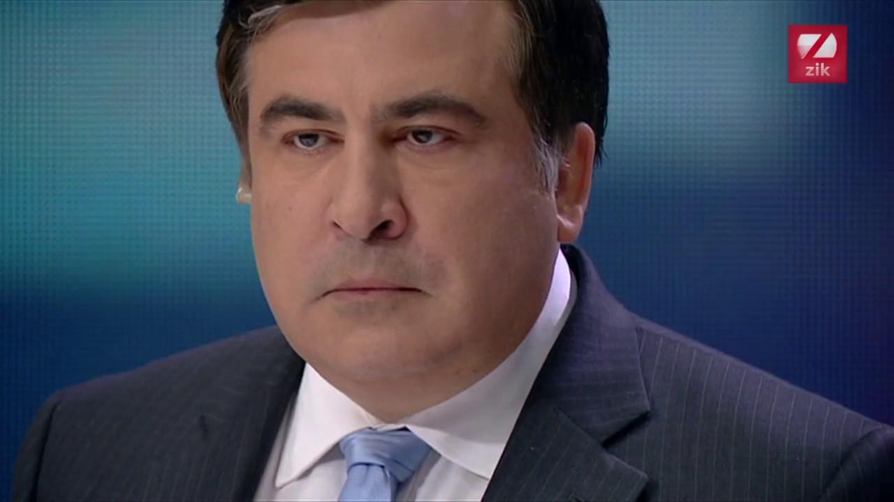 ZIK не платив Саакашвілі зарплатню – дирекція каналу