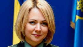Оксана Гаврилюк займатиметься соціальними проектами на військову тематику