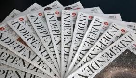 The Independent продала частку власності бізнесмену із Саудівської Аравії