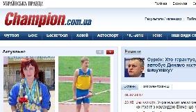 Спортивний сайт Champion.com.ua припинив існування