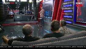 На каналі NewsOne вийшов пілотний випуск нової програми з Миколою Вереснем