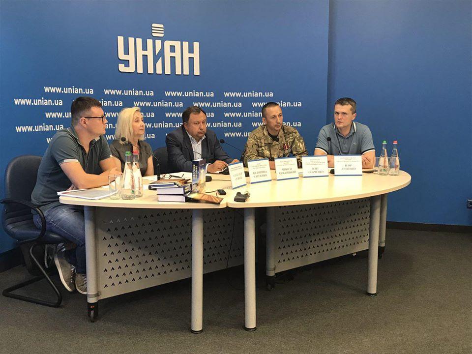 Активісти ініціювали журналістську премію імені героя Небесної Сотні Василя Сергієнка