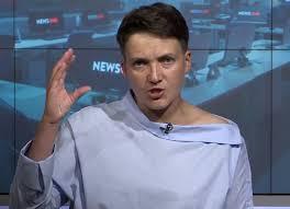 Надія Савченко закликала світових політиків і правозахисників відреагувати на «сексизм у ЗМІ від високопосадовців України»