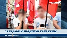«Ікона корупції» проти «експлуататора дітей»