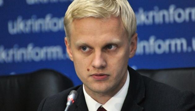 Податківці відкрили кримінальне провадження проти керівників Центру протидії корупції