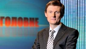 Олесь Терещенко потребує допомоги колег