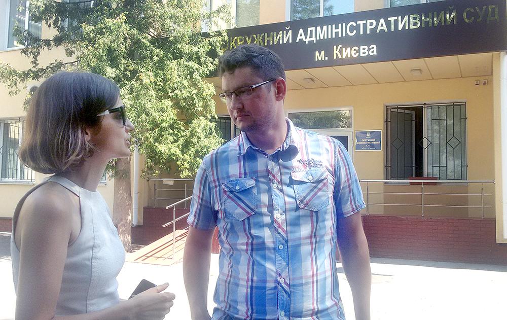 Cуд зобов'язав «Нафтогаз» повторно розглянути запит журналістки Тетяни Козирєвої