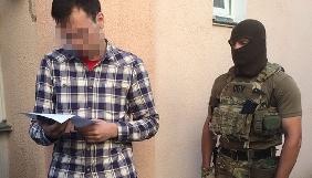 Житомирського блогера арештували на два місяці без права застави