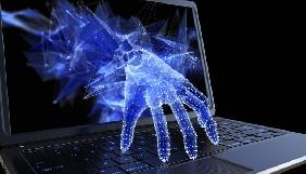 Кіберполіція попередила про небезпеку нової кібератаки в День незалежності