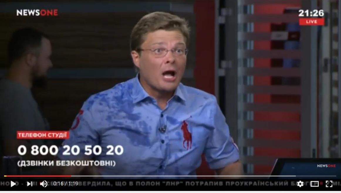 Микола Вересень облив водою колишнього чоловіка дружини Клименка (ВІДЕО)