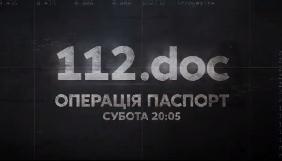 «112 Україна» все ж таки покаже документальний фільм про українців з подвійним громадянством
