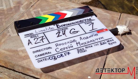 Біле сонце Старобільська. Як на Донбасі «Ворошиловград» знімають (ФОТО)