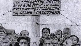 Що українцям варто знати про «Великий терор» і чому українським ЗМІ нецікава тема репресій