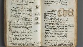 Британська бібліотека опублікувала в мережі оцифрований блокнот Леонардо да Вінчі