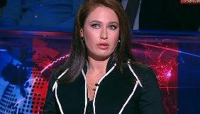 Загинула Ірина Бережна