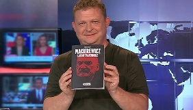 ОБСЄ стурбована переслідуванням в Польщі журналіста Томаша Пьонтека – «Радио Свобода»