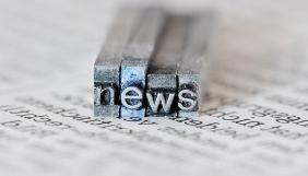 Новости как «инструкция» к пониманию и решению