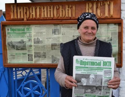 «Пирятинські вісті» поділилися досвідом роздержавлення без кадрових та фінансових втрат