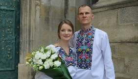 Красиві та щасливі: редактор UaReview та його дружина показали світлини з вінчання