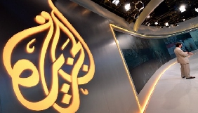 Ізраїль ініціює закриття офісу телеканалу «Аль-Джазіра»