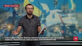 Телеканал «24» запустив серію відеоблогів. Серед ведучих – Лещенко, Гнап, Шабунін, Бігус та інші