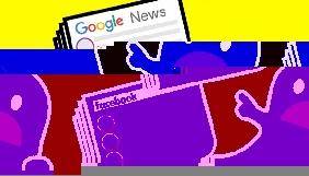 Google працює над новим сервісом публікацій для медійників