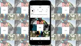 Компанія Apple завела аккаунт в Instagram, присвячений фотографії